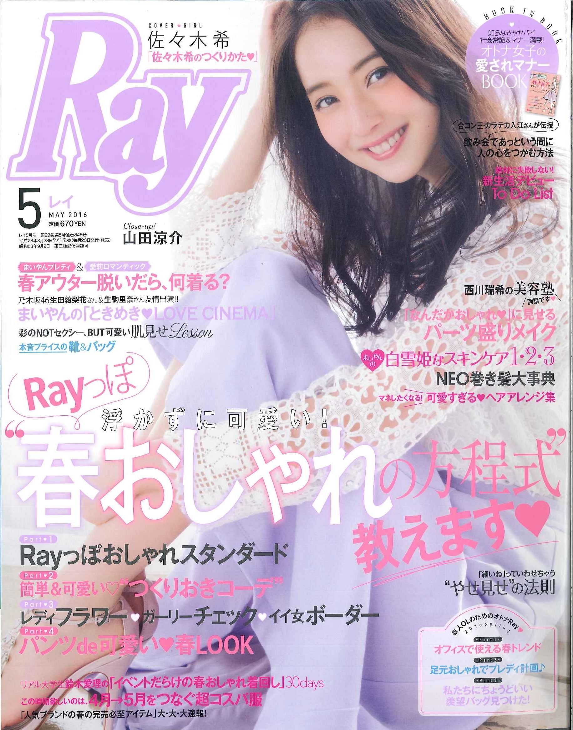 ray05