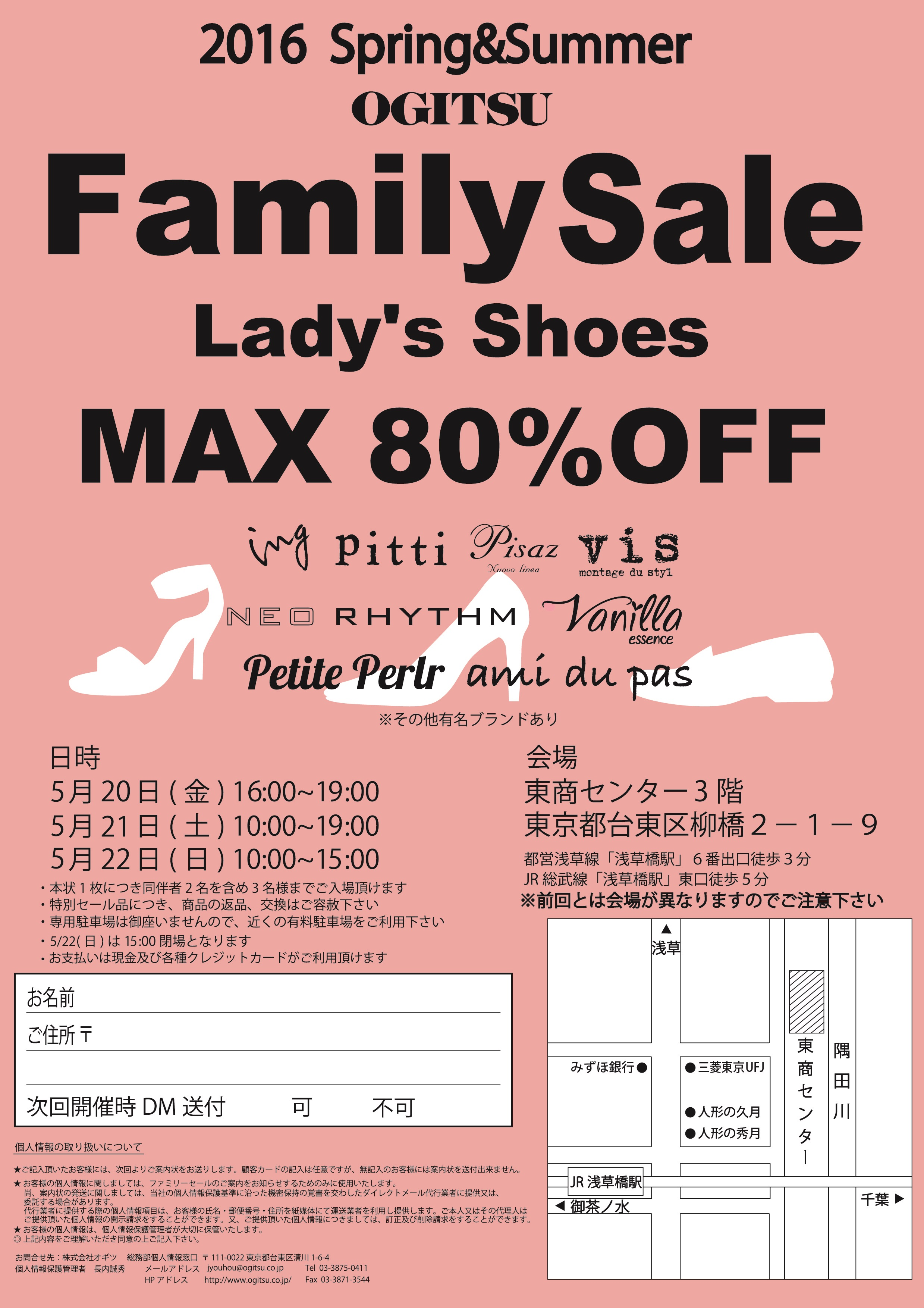 family sale